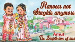 trend-jacking by Amul